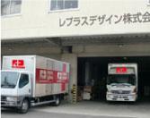 名古屋支社・名古屋商品センター
