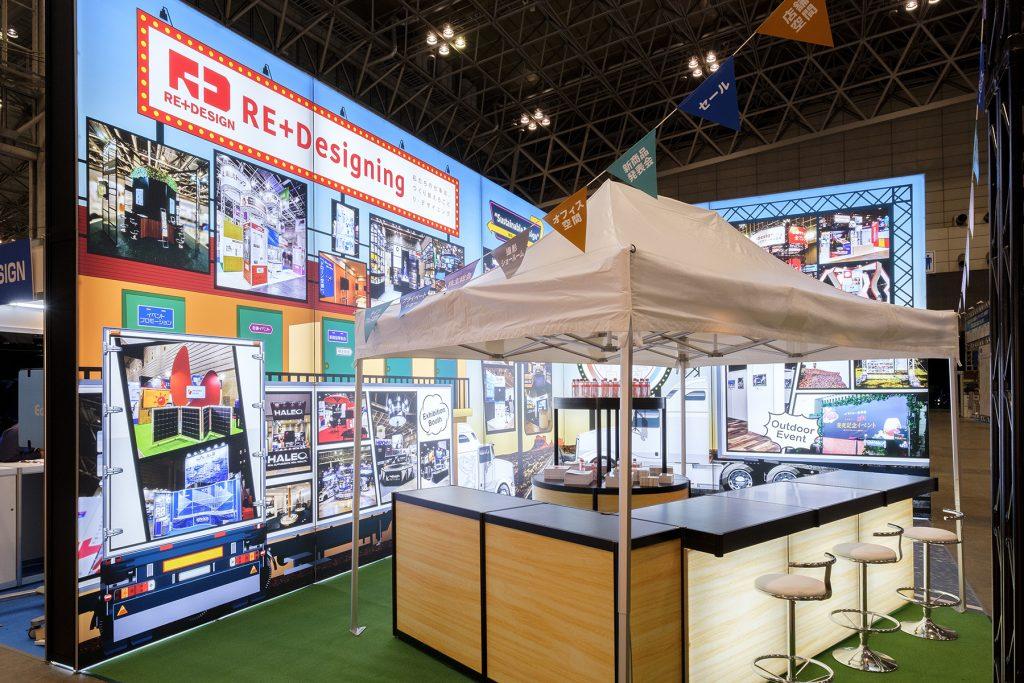 2020_0203_イベント総合EXPO_自社ブース_(12)